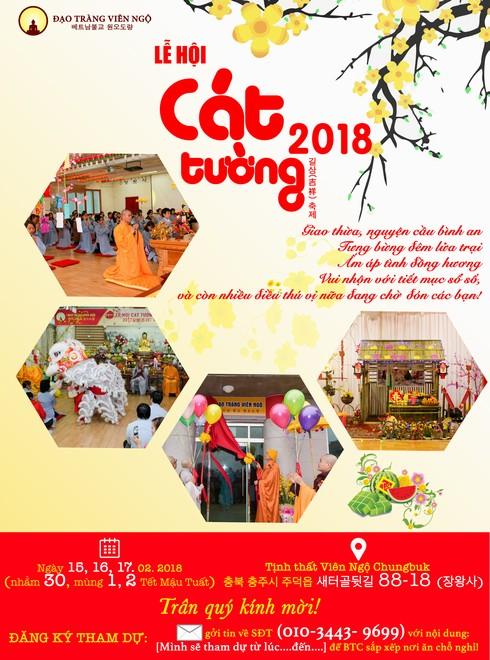Lễ hội Cát Tường 2018 - 길상(吉祥) 축제