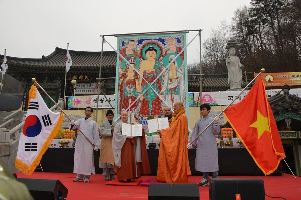 Lễ kết nghĩa giữa đạo tràng Viên Ngộ và chùa 장왕사