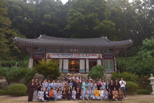 Khoá tu Bến Đỗ Bình Yên tại Chùa Myojeoksa